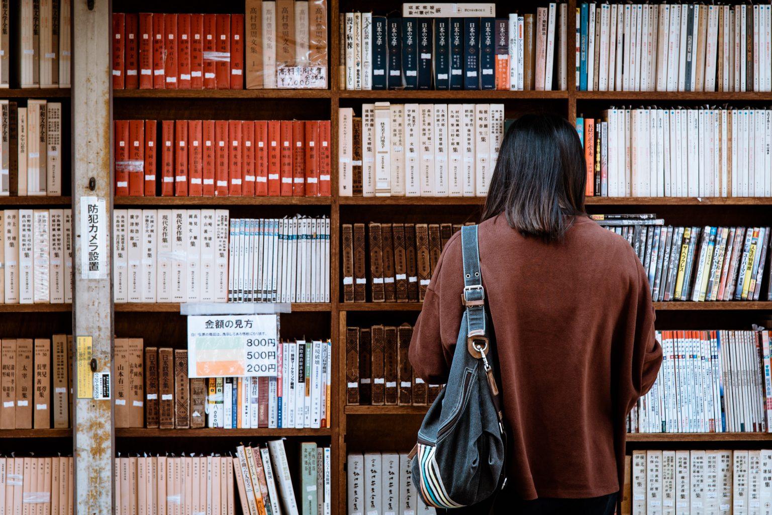 Libri Universitari Usati 1 Libreria Baldini - Comprare e vendere libri scolastici usati e nuovi