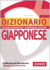 Dizionario giapponese. Italiano-giapponese, giapponese-italiano 1 Libreria Baldini - Comprare e vendere libri scolastici usati e nuovi